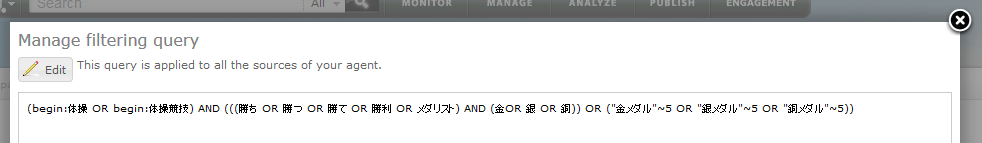 japanese_query.png